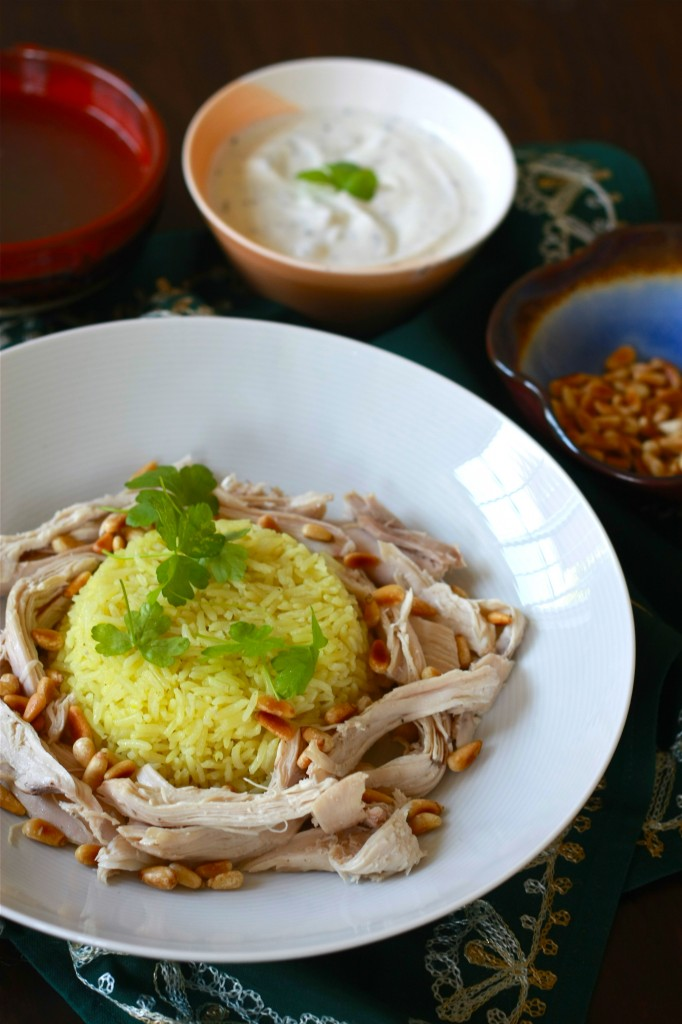 Arabic Poached Chicken and Rice | Wandering Spice